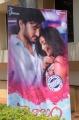 Vaishakam Movie Audio Launch Stills