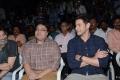 Mahesh Babu @ Vaishakam Movie Audio Launch Stills