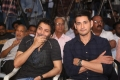 Trivikram Srinivas, Mahesh Babu @ Vaishakam Movie Audio Launch Stills