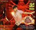 Saptagiri Vajra Kavachadhara Govinda Movie Release Today Posters