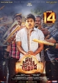 Vajra Kavachadhara Govinda Movie Release Posters