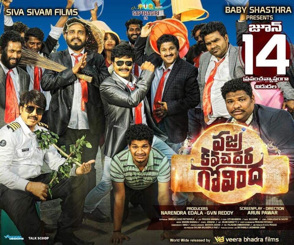 Saptagiri Vajra Kavachadhara Govinda Movie Release Posters