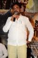 Vajra Kavachadhara Govinda Pre Release Event Photos