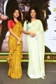 Ananya Nagalla, Anjali @ Vakeel Saab Maguva Nee Vijayam Photos