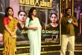 Vakeel Saab Maguva Nee Vijayam Photos