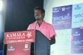 Valayal Movie Audio Launch Photos