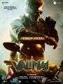 Actor Ajith Kumar Valimai Movie First Look Poster HD