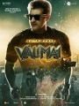 Actor Ajith Valimai First Look Poster HD