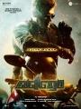 Ajith Kumar Valimai First Look HD Poster