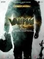 Ajith Kumar Valimai Movie Poster HD