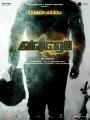 Hero Ajith Valimai Movie Poster HD