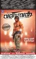 Actor Jai in Valiyavan Movie Release Posters