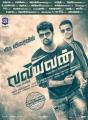 Actor Jai in Valiyavan Movie Posters