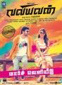 Jai, Andrea Jeremiah in Valiyavan Movie Release Posters