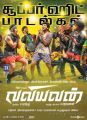 Valiyavan Movie Release Posters