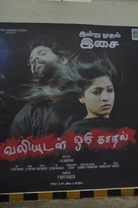 Valiyudan Oru Kadhal Movie Audio Launch Stills