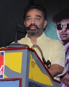 Actor Kamal Hassan @ Valla Desam Audio & Trailer Launch Stills