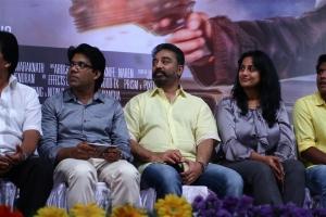 Valla Desam Audio & Trailer Launch Stills
