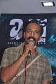 Kishore at Vana Yuddham Press Meet Stills