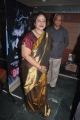 Jayachitra at Vana Yuddham Press Meet Stills