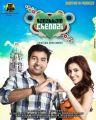 Shiva, Priya Anand in Vanakkam Chennai Latest Posters