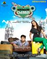 Shiva, Priya Anand in Vanakkam Chennai Movie Latest Posters