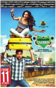 Shiva, Priya Anand in Vanakkam Chennai Movie Release Posters