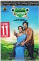 Priya Anand, Shiva in Vanakkam Chennai Movie Release Posters