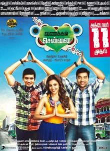 Santhanam, Shiva, Priya Anand in Vanakkam Chennai Movie Release Posters