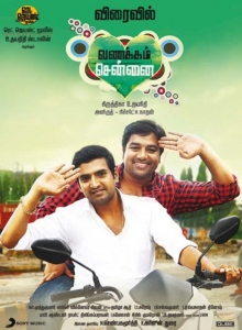 Santhanam, Shiva in Vanakkam Chennai Movie Release Posters