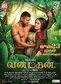 Jayam Ravi, Sayesha Saigal in Vanamagan Movie Release Posters