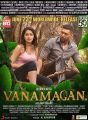 Sayesha Saigal, Jayam Ravi in Vanamagan Movie Release Posters
