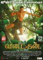 Actor Jayam Ravi in Vanamagan Movie Release Posters