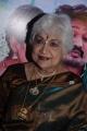 Sowcar Janaki @ Vanavarayan Vallavarayan Movie Audio Launch Stills