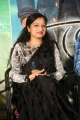 Anitha Chowdary @ Vanavillu Movie Trailer Launch Stills