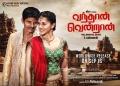 Vandhan Vendran Movie Wallpapers