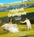 Vandhan Vendran Movie Posters