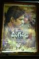 Vangaveeti Movie Team at Devi Theater, RTC X Roads, Hyderabad