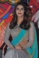 Actress Vaani Kapoor Latest Photos @ Aaha Kalyanam Press Meet