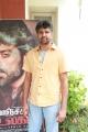 Madhan Karky @ Vanjagar Ulagam Movie Press Meet Photos