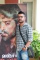 Editor Antony @ Vanjagar Ulagam Movie Press Meet Photos