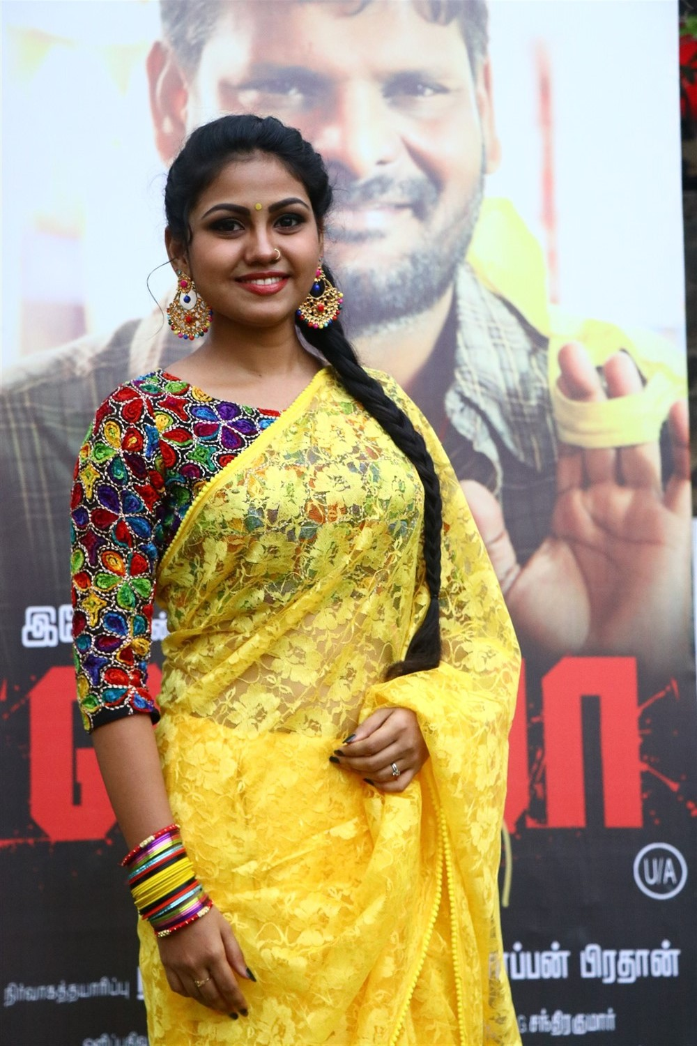 Actress Manishajith @ Vakiba Vannakili Barathi Movie Audio Launch Photos