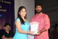 Chitralekha, Kalyan Krishna @ Vannepula Vinnapalu Book Launch Stills