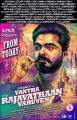 STR Vantha Rajavathaan Varuven Movie Release Posters
