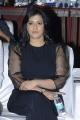 Varalaxmi Sarathkumar Latest Pics @ Naandi Movie Pre Release