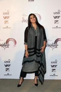 Actress Varalaxmi HD Photos @ Sandakozhi 2 Pre Release