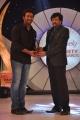 Variety Film Awards Best Promising star of the year to Shanthanu Bhagyaraj for Kandaen
