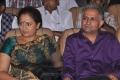 Actress Lakshmi Ramakrishnan at Variety Film Awards 2012 Stills