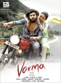 Dhruv Vikram & Megha in Varma First Look Poster HD