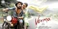 Dhruv Vikram, Megha in Varma First Look Poster